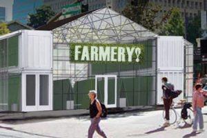 thefarmery
