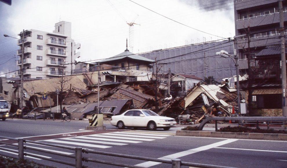 art-natural-disaster-insurance