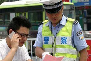 jiangsu-traffic-putting-the-brakes-on-traffic-violations-in-china