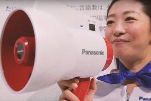panasonic-translation-megaphone-connected